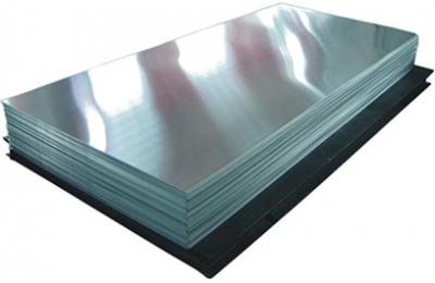 Алюминиевый лист А5 2,5х1200х3000