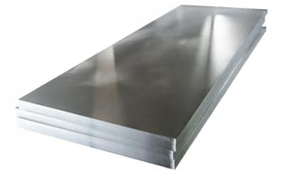 Плита алюминиевая В95Б 14х1200